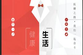 为中医正名,全员毕业:北京第四期降糖班圆满完结
