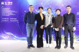 华丽的转身,从奥运冠军到职业投资人——欢迎王丽萍女士考察太一瑞博